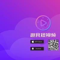 短视频源码|仿抖音短视频源码|安卓|苹果|PHP后台短视频源码