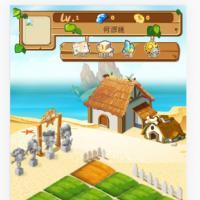 最新H5网页游戏网游源码_庄园开心农场源码_种植源码_养鸡源码