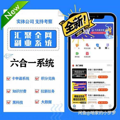 知识付费平台源码搭建带整站数据项目在线教育网校公众号网站app源码