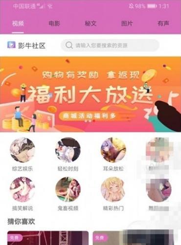 仿91短视频蝌蚪番茄社区影视app系统源码定制开发