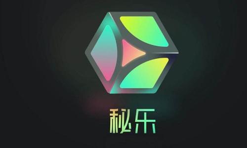 秘乐短视频APP开发秘乐现成秘乐系统【品质保障】 秘乐魔方短视频程序搭建