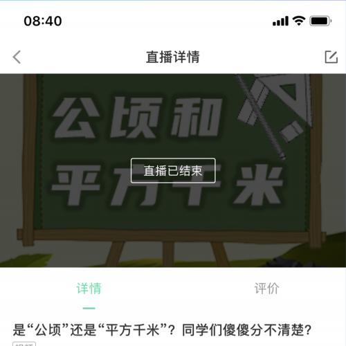 万岳在线网校教育源码丨教育直播平台源码丨提供售后服务