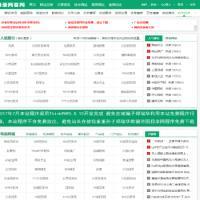 thinkphp网站分类目录程序新商业版 php网址导航源码