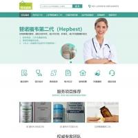 绿色简洁医院类网站模板html