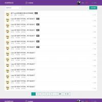 紫色问答系统首页网站模板html