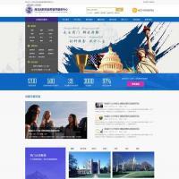 大学生留学教育培训类网站通用模板html下载