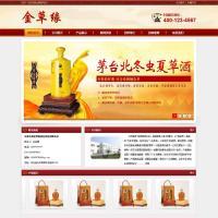 红色古典风格的品牌酒业科技公司网站html模板下载